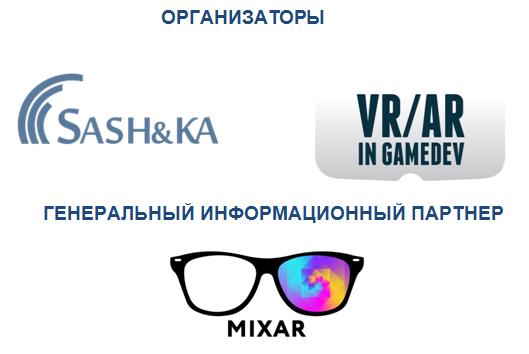 Выставка AR/VR GamePlay Moscow пройдёт 26 ноября